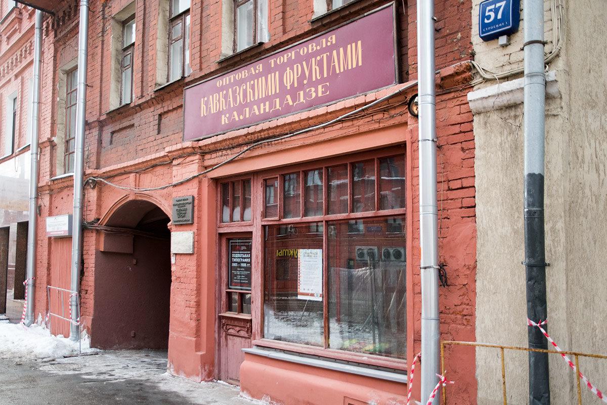 podpolnaya-tipografiya-countyscanner-1.jpg