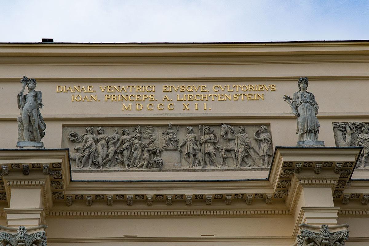 Украшения южного фасада храма Дианы – барельеф , изображающий поклонение богине, и статуи ее и брата Аполлона (Феба у римлян).