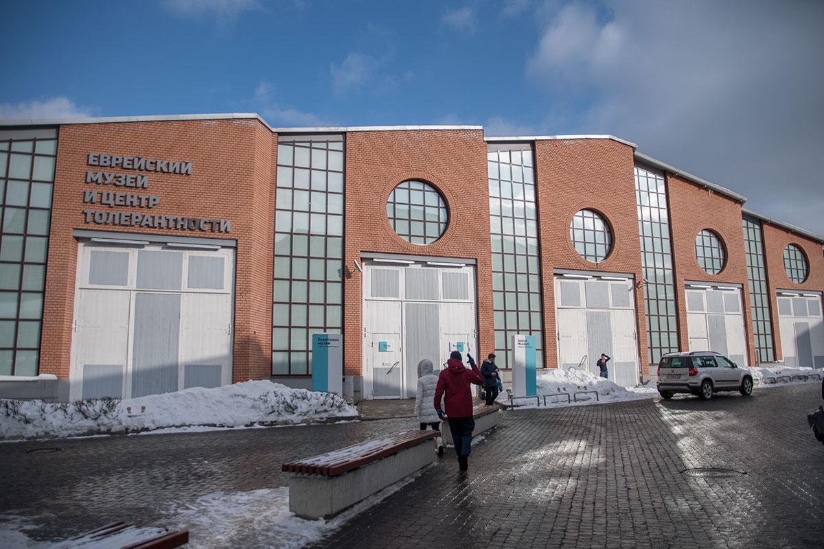 evrejskij-muzej-i-centr-tolerantnosti-countryscanner-1