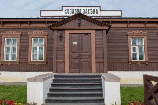 kozlova-zaseka-countryscanner-3