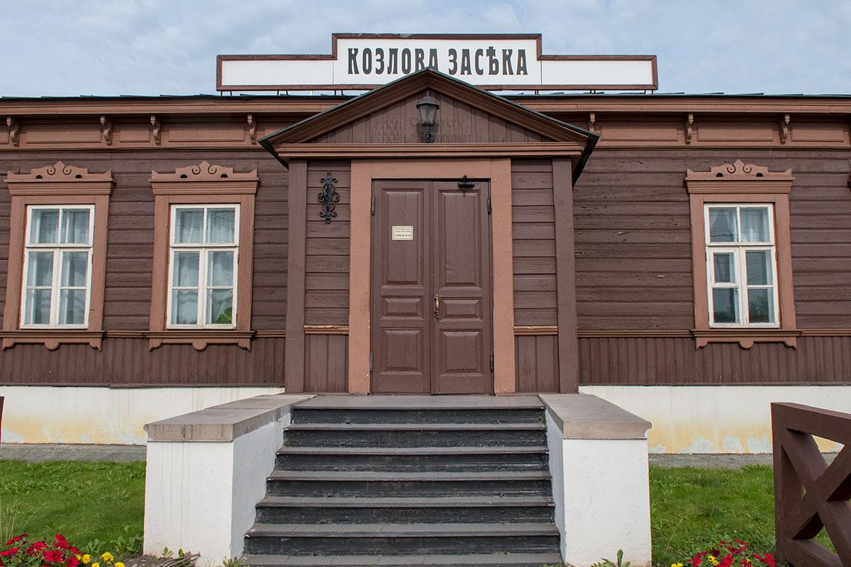 kozlova-zaseka-countryscanner-3.jpg