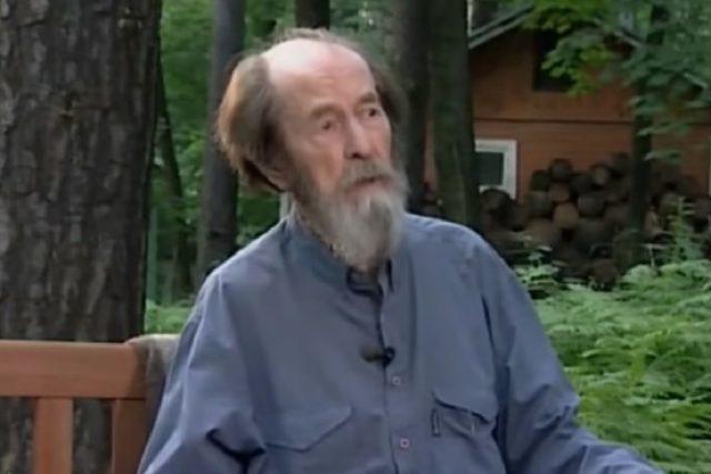 новость 18-05-2018 Музей Солженицына в Рязани станет самым большим музеем писателя в РФ