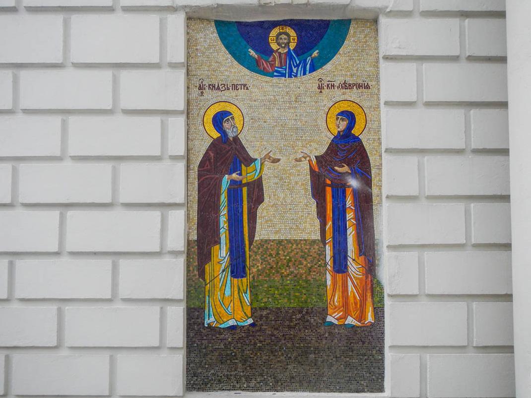Стены храма Николы Белого украшены мозаичными образами, в их числе святые Петр и Феврония, считающиеся покровителями семьи и брака.