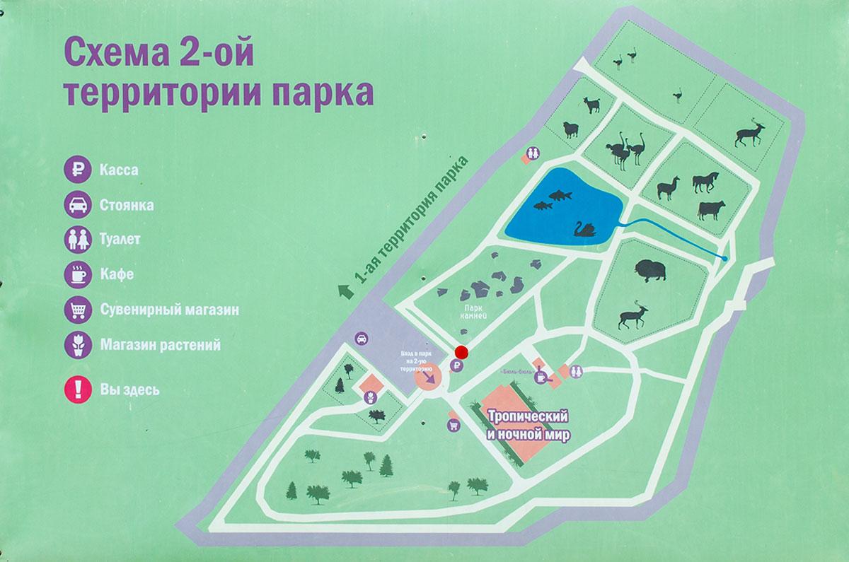 Схема расположения объектов второй части территории парка птиц Воробьи горазда беднее по содержанию, нежели предыдущая.