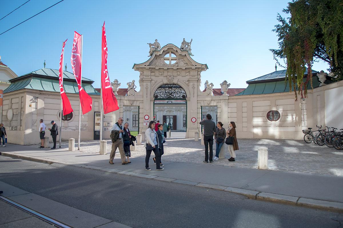 Северные ворота ансамбля Бельведер в Вене сами по себе – архитектурный шедевр, прославляющий военные подвиги Евгения Савойского.