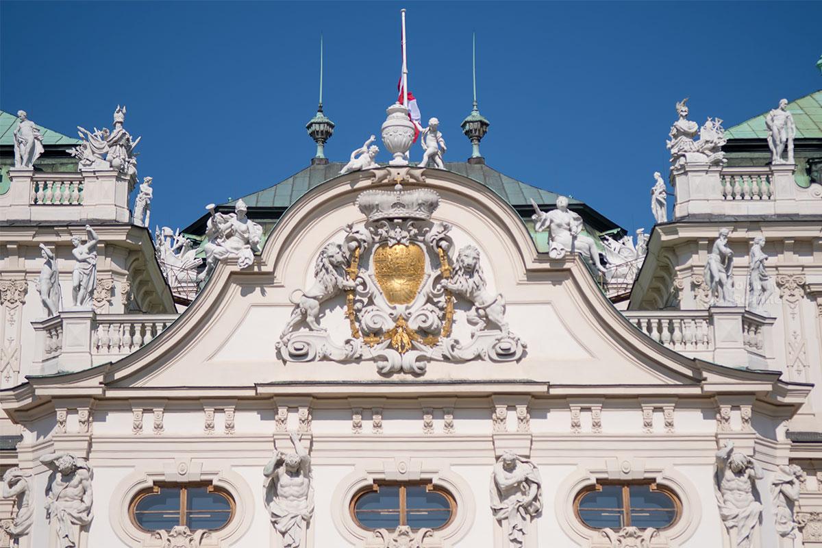Фигурный центральный фронтон дворца Верхний Бельведер в Вене украшен статуями, на нем скульптурный герб Евгения Савойского.