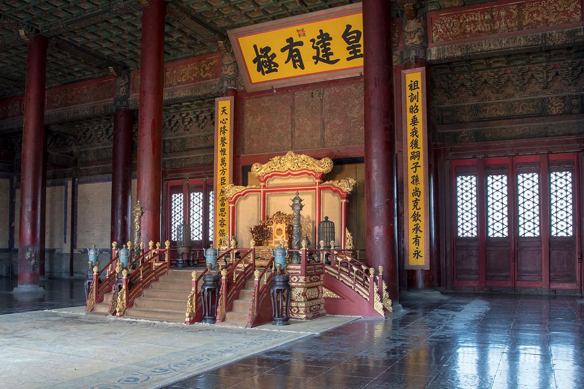 Зал Полной Гармонии в одноименном дворце Запретного города хотя и имел вспомогательное назначение, но троном был укомплектован внушительным.