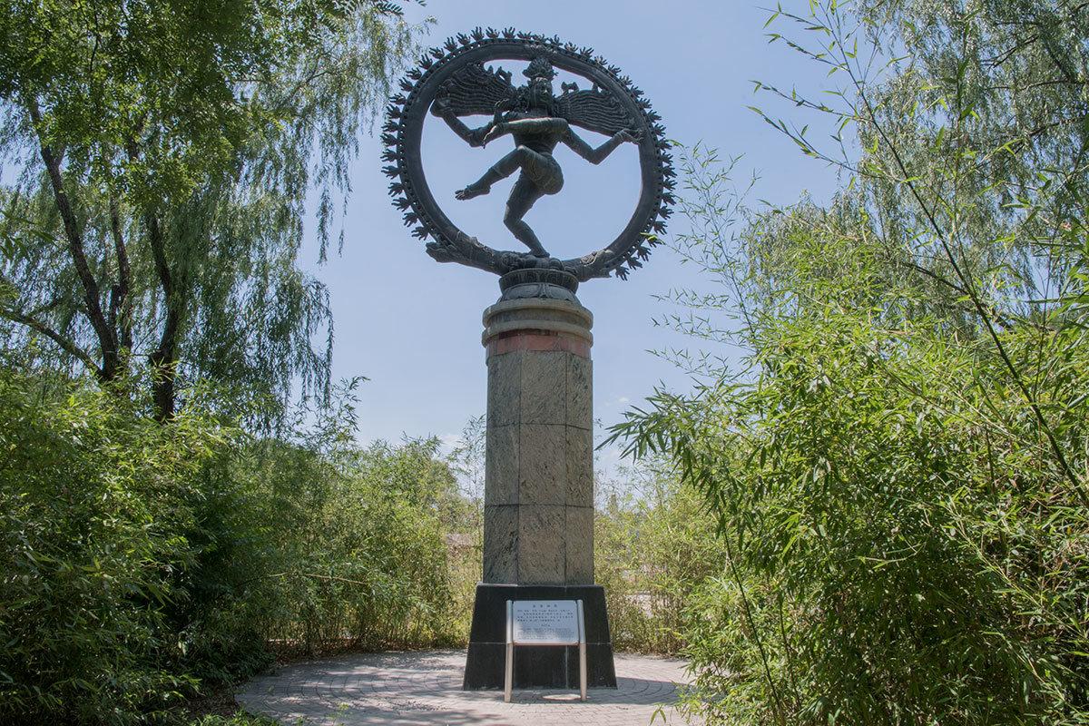 Обелиск с танцующим божеством в пекинском парке Мира изображает Шиву Надараджу, который танцем регулирует существование Вселенной.