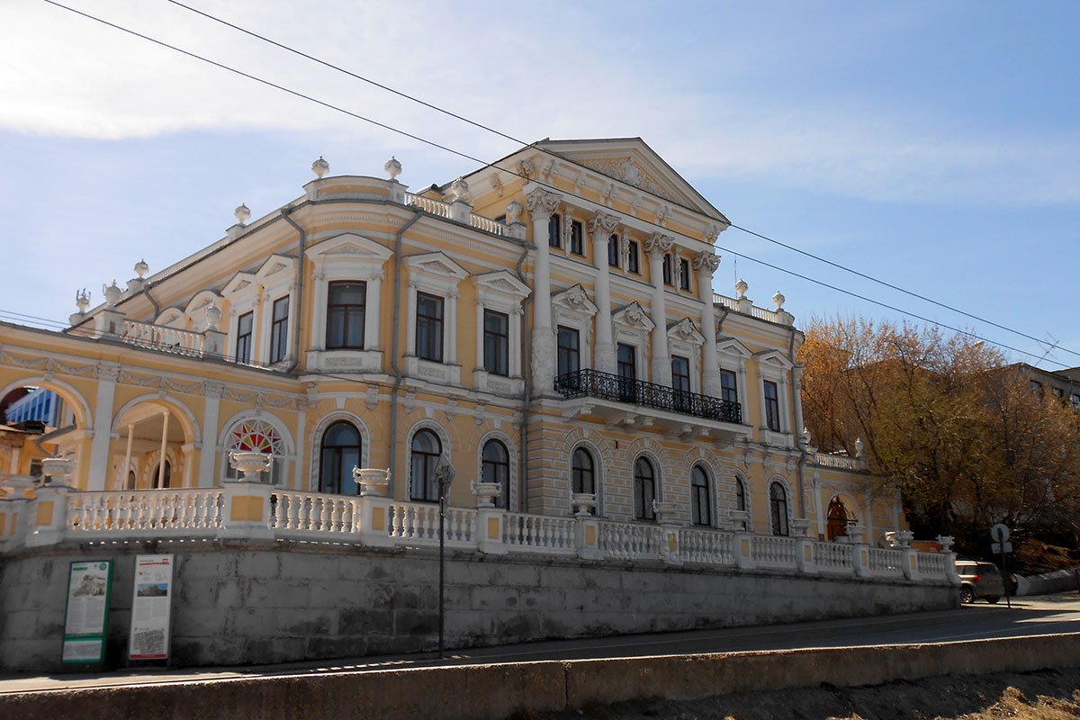 моего сердца, краеведческий музей в перми фото лучше