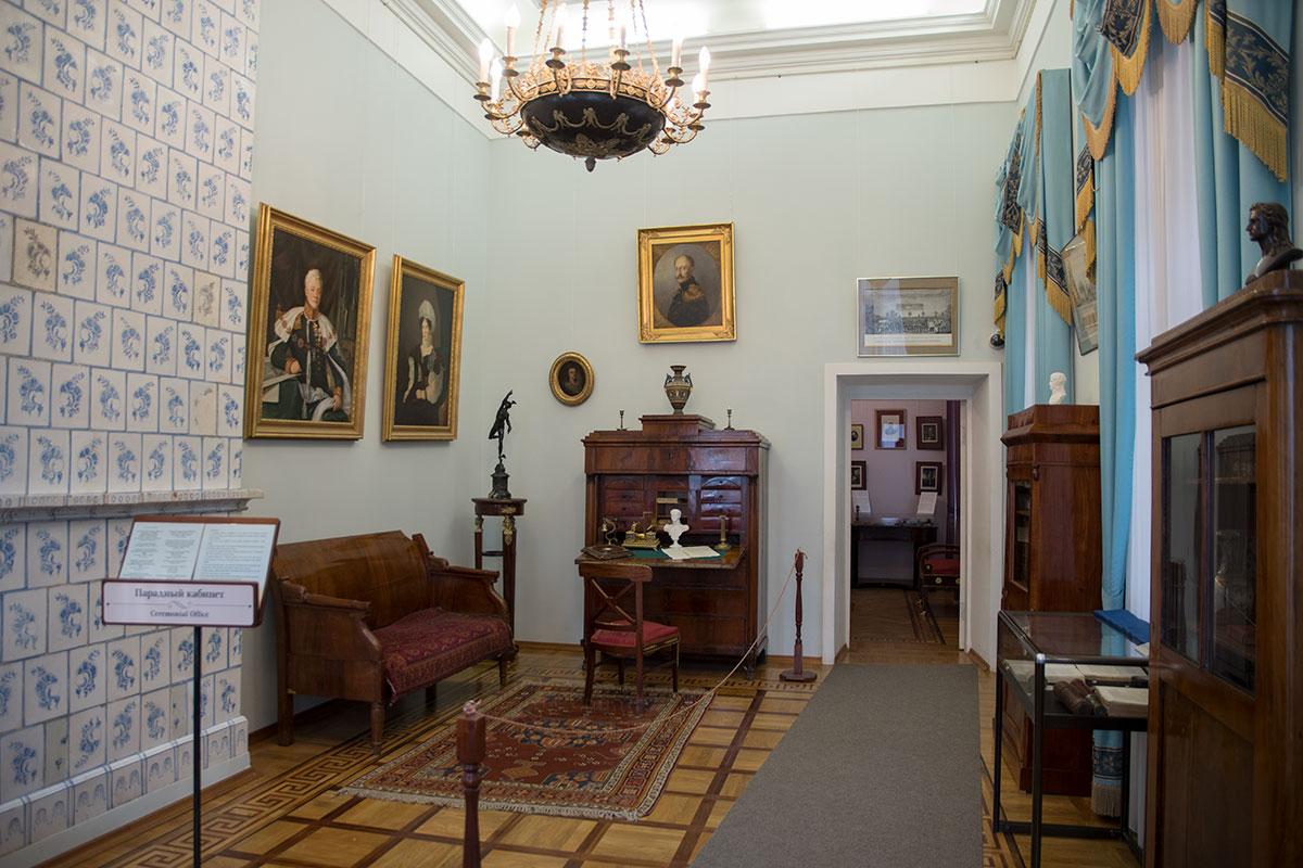 Рабочий кабинет московского генерал-губернатора Д.В. Голицына в усадьбе Большие Вязёмы оформлен достаточно сдержанно, слегка торжественно.