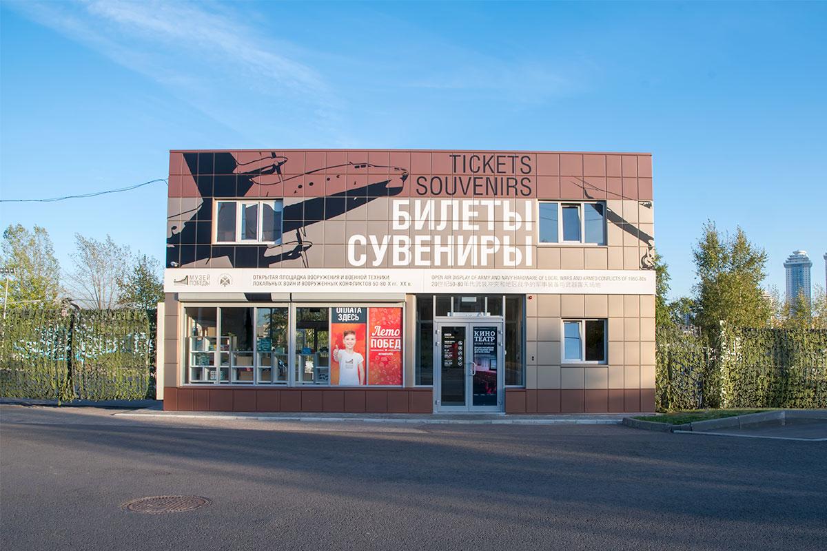 ekspoziciya-vooruzheniya-countryscanner-1.jpg