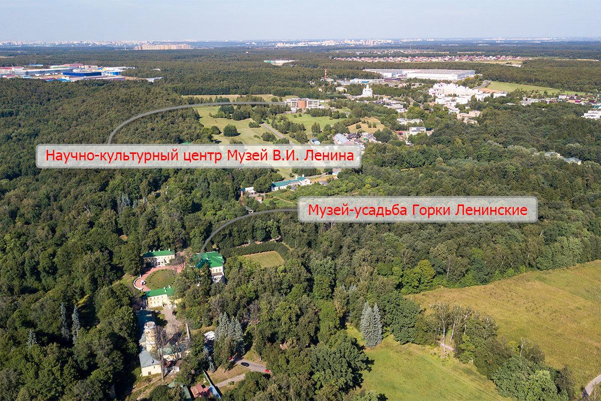 На высотной фотографии Музей-усадьба Ленина в Горках соседствует еще с одним мемориалом вождя, менее чем в километре на юго-запад.