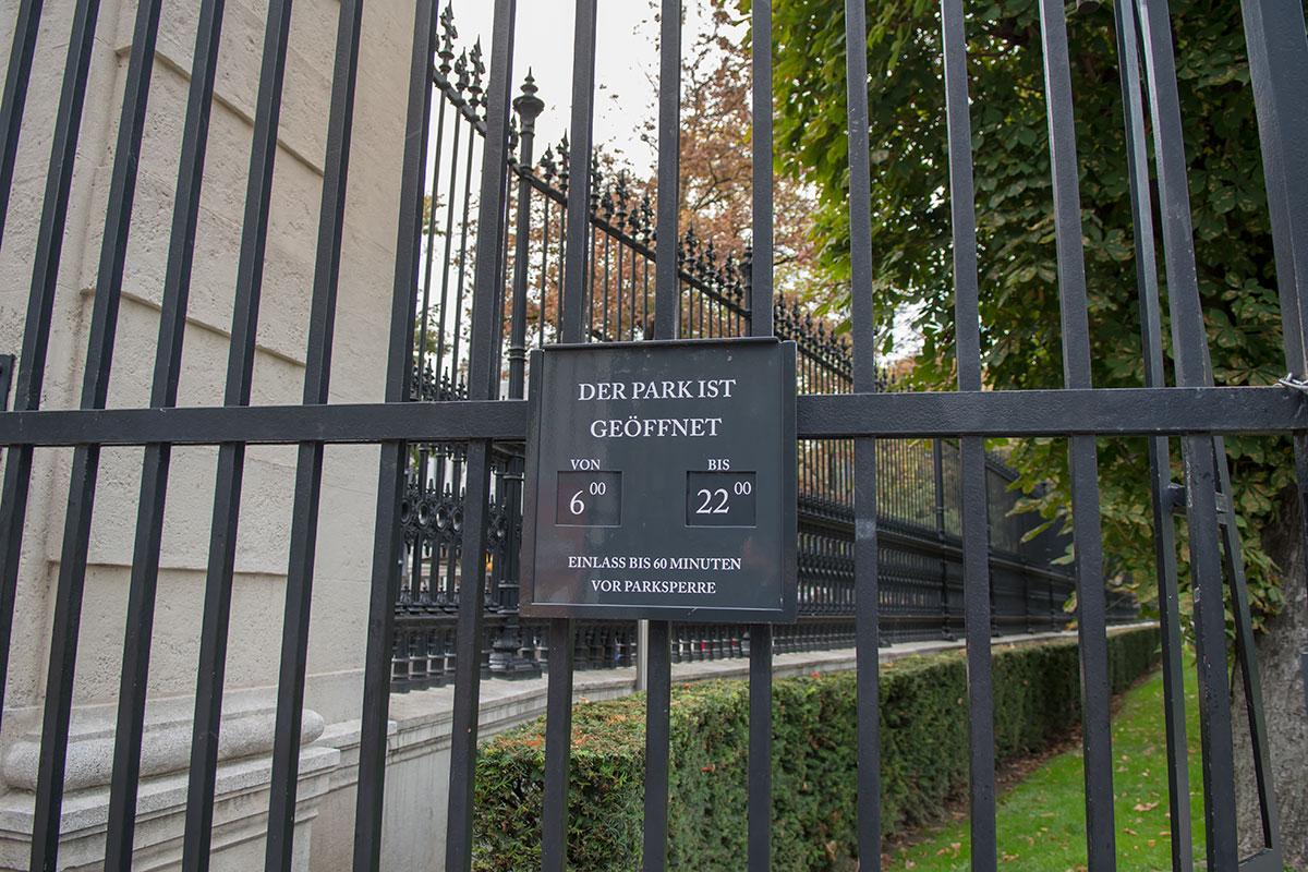 Солидной металлической решеткой из квадратного в сечении проката парк Бурггартен обнесен по традиции, прочна и табличка часов работы.