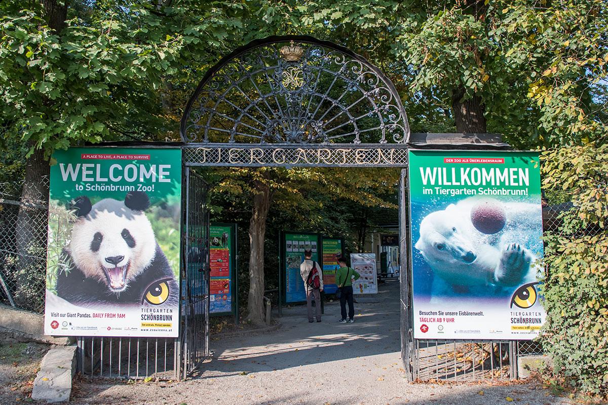 zoopark-shenbrunn-countryscanner-1.jpg