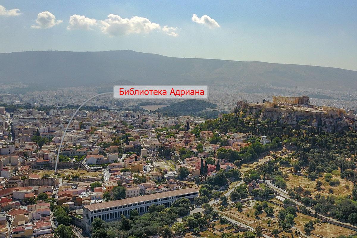 Библиотека Адриана, обозначенная на высотной фотографии, соседствует со многими достопримечательностями греческой столицы.