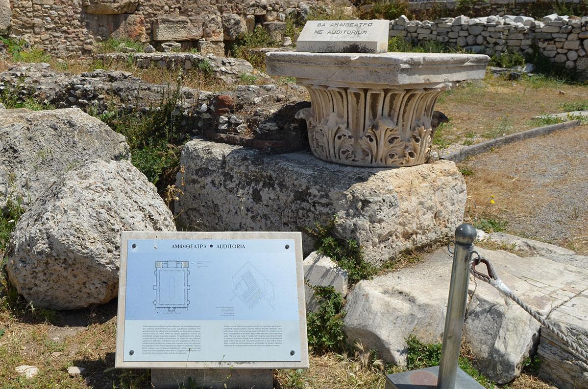 Официальный информационный планшет залов Библиотеки Адриана дополнен мраморным указателем на коринфской капители.