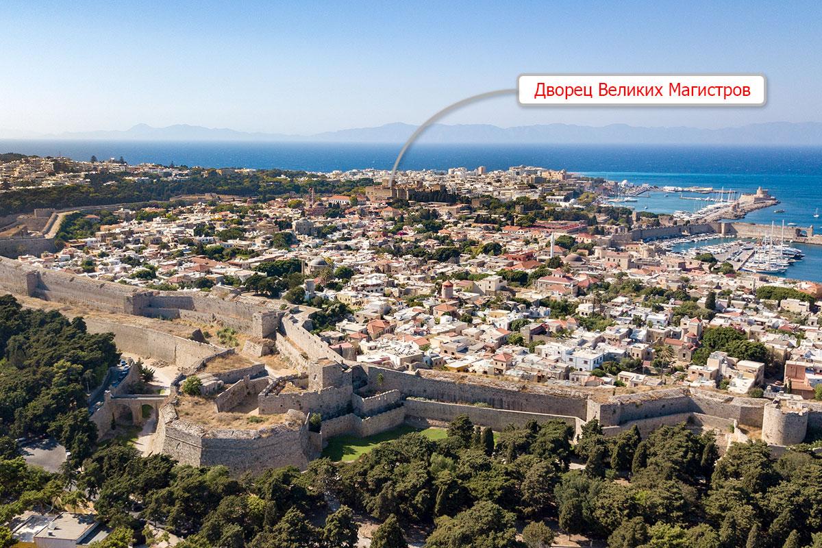 Дворец великих магистров, резиденция руководства ордена госпитальеров, расположен в северо-западном углу крепостных стен Старого города.