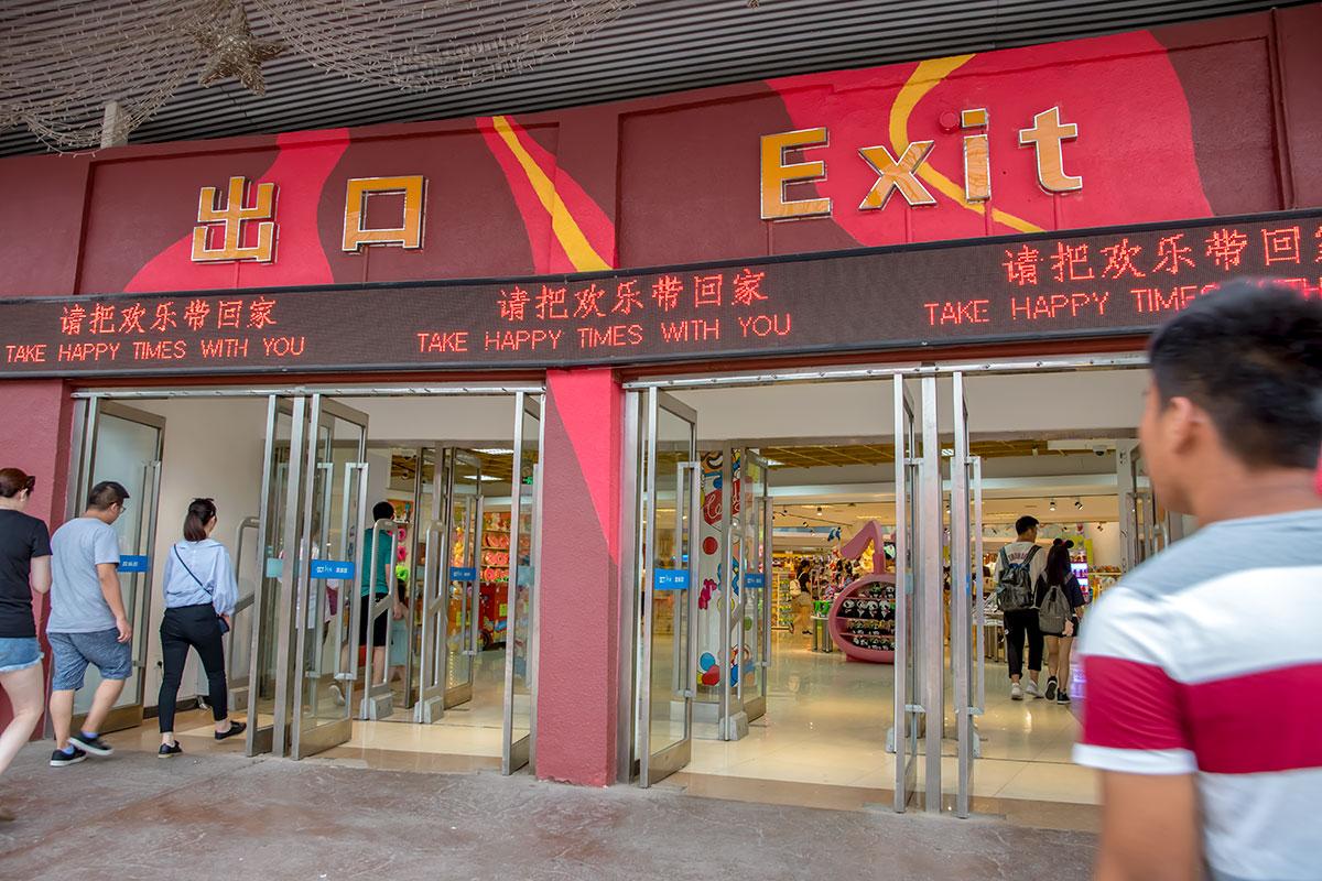 Выходить с территории развлекательного парка Happy Valley предлагается через сувенирный магазин, интересный вариант рекламы.