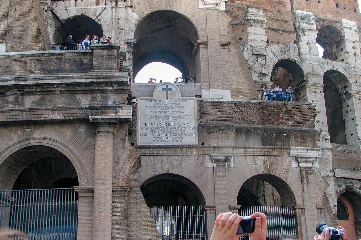 Представляющая Колизей в Риме информационная плита содержит крайне тенденциозную информацию, возвеличивающую Пия Девятого.