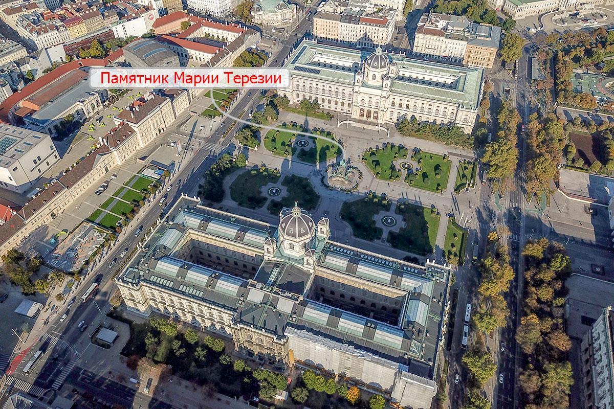 Высотная демонстрация памятника Марии Терезии призвана показать присущую площадям австрийской столицы геометрическую правильность.