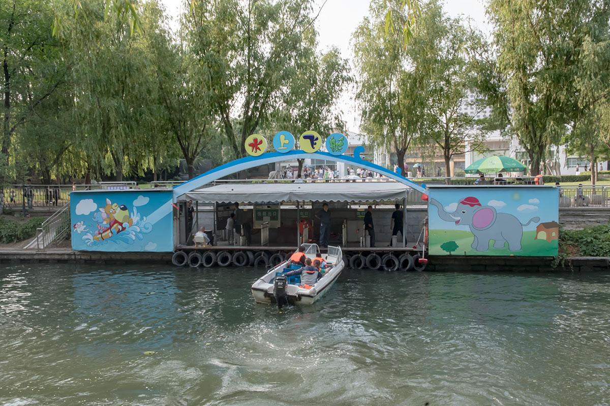 Судоходный канал, прорезающий территорию пекинского зоопарка, предлагает его посетителям увлекательное водное путешествие.