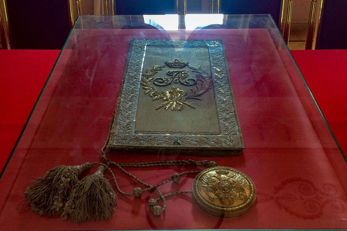 Одна из главных реликвий в Музее-лицее Пушкина – подлинный экземпляр устава учебного заведения с императорским вензелем и гербовой печатью.