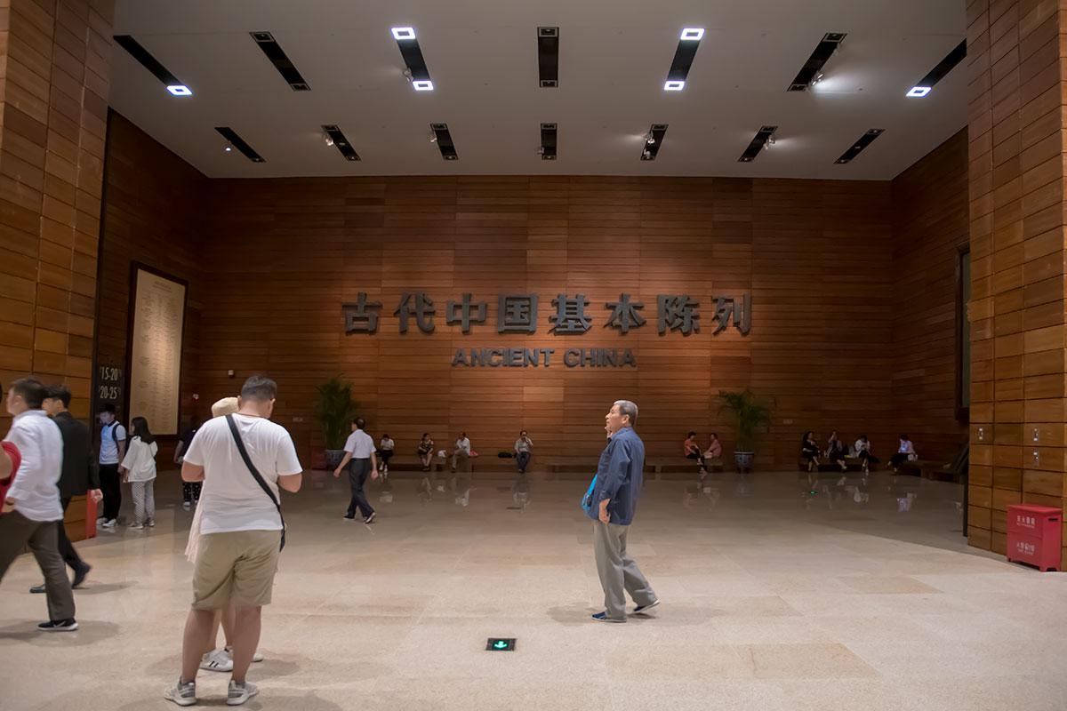 Отдельный вестибюль оборудован в подземном этаже, где Национальный музей Китая разместил историческую экспозицию с охватом времени почти в 5 тысячелетий.