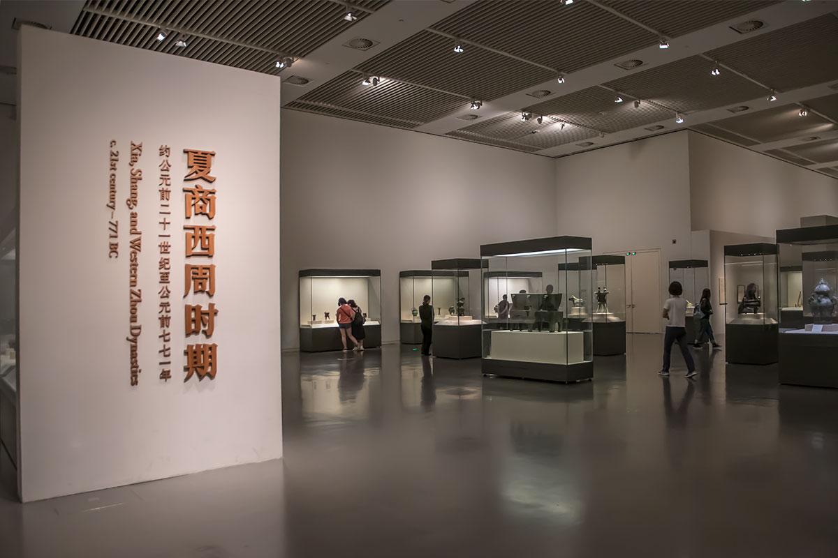 Историческая периодизация временных промежутков, установленная в исторической экспозиции Национального музея Китая, соответствует устоявшимся традициям.