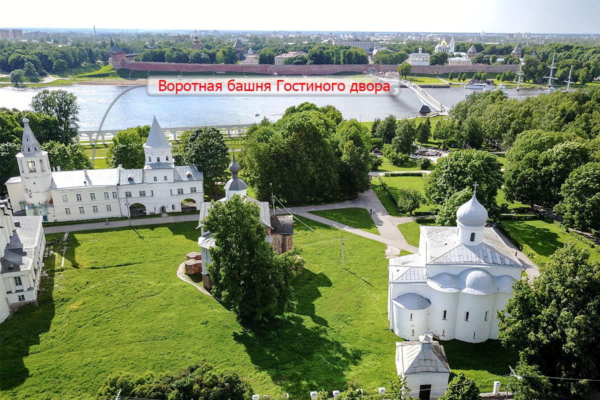 Воротная башня Гостиного двора была частью ограждения торгового комплекса, расположенного на месте Ярославова Дворища и древнего Торга.