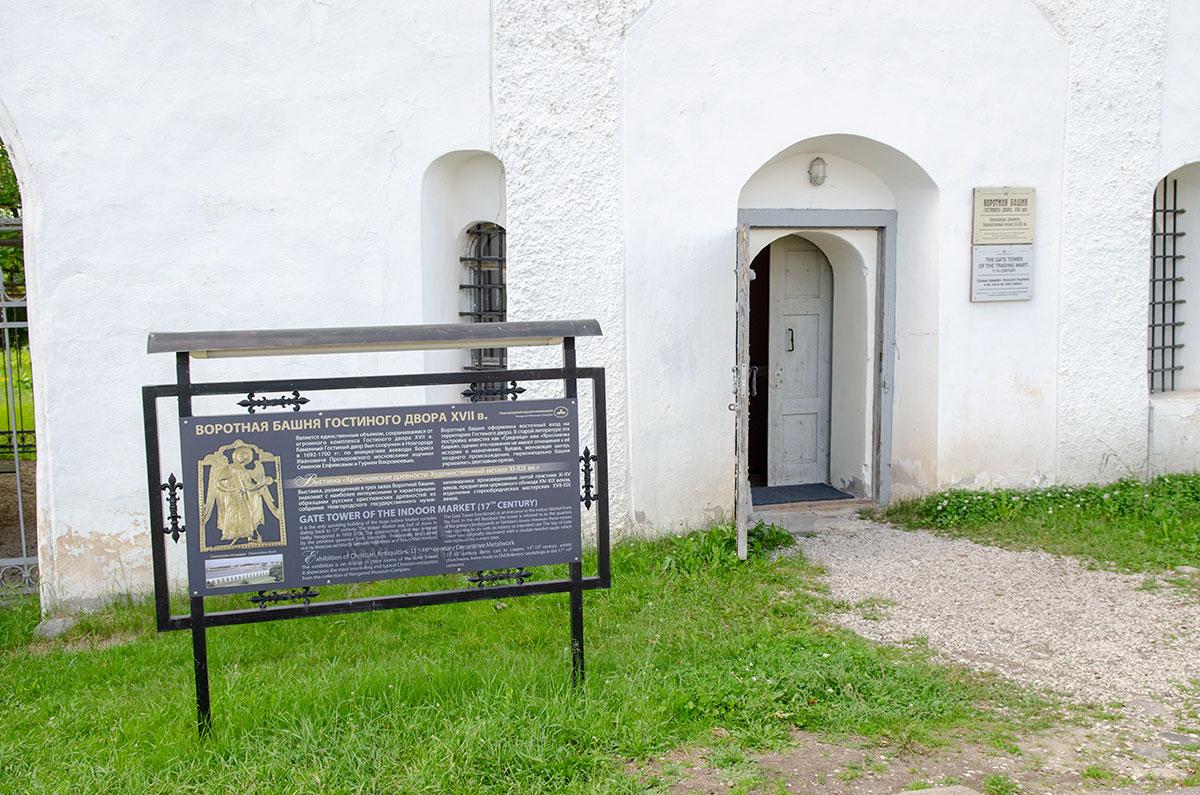 Информационным стендом Воротная башня Гостиного двора представлена как часть торгового комплекса, никакого отношения не имеющая к Вече.