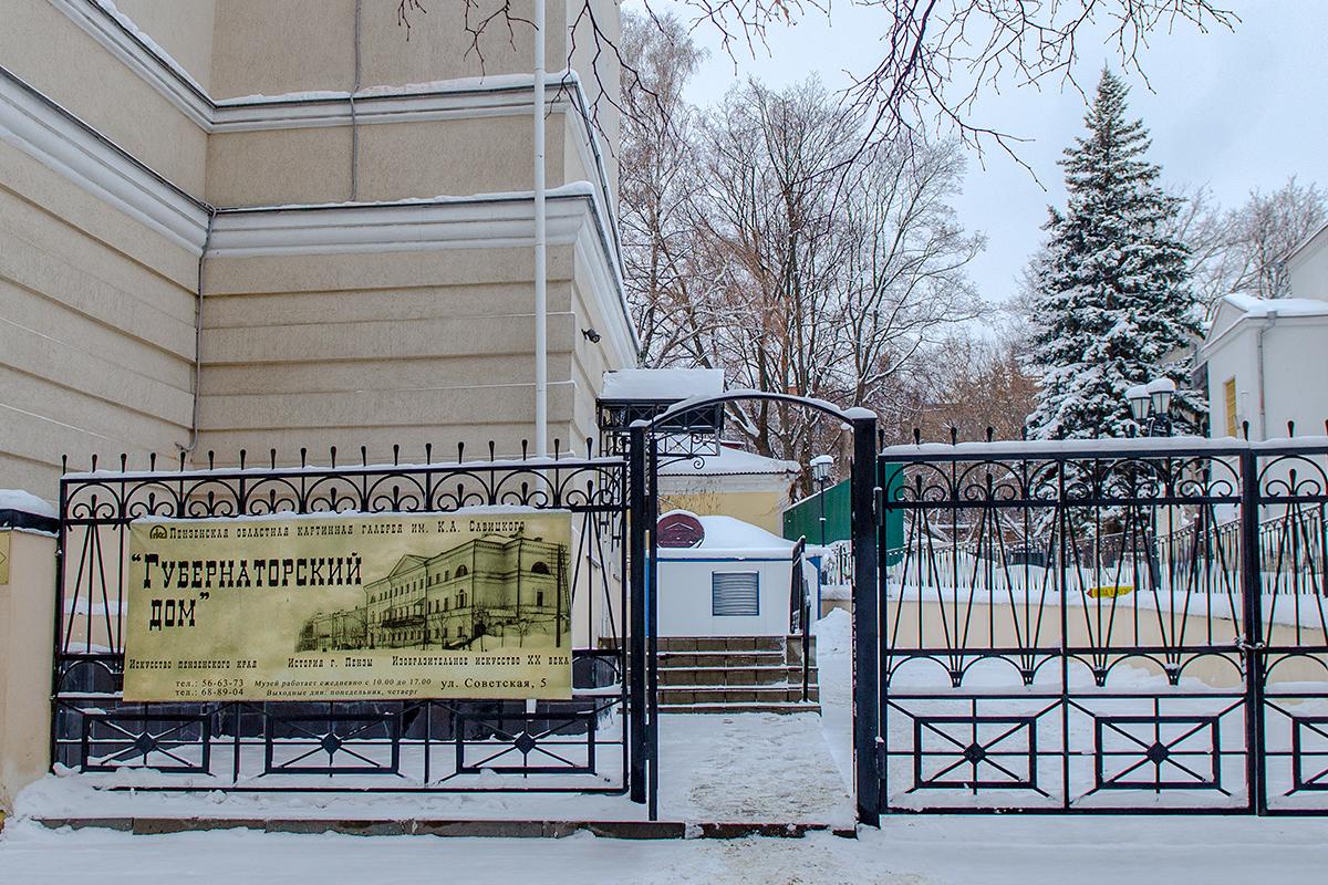 Посетителям музейной экспозиции предоставлен вход в Губернаторский дом в Пензе, расположенный в северном торце здания.