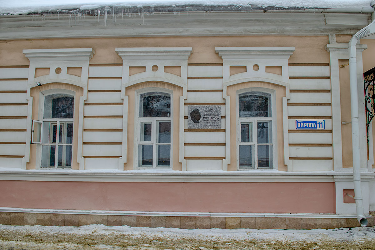 Плодотворная идея создать Музей одной картины пришла в голову бывшему секретарю обкома КПСС Мясникову, имя которого он носит и украшен памятной доской.