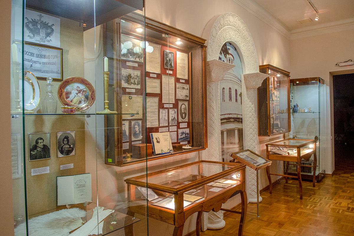 Экспозиция музея Ульянова о городских сословиях демонстрирует материалы об известных гражданах, в том числе декабристах.