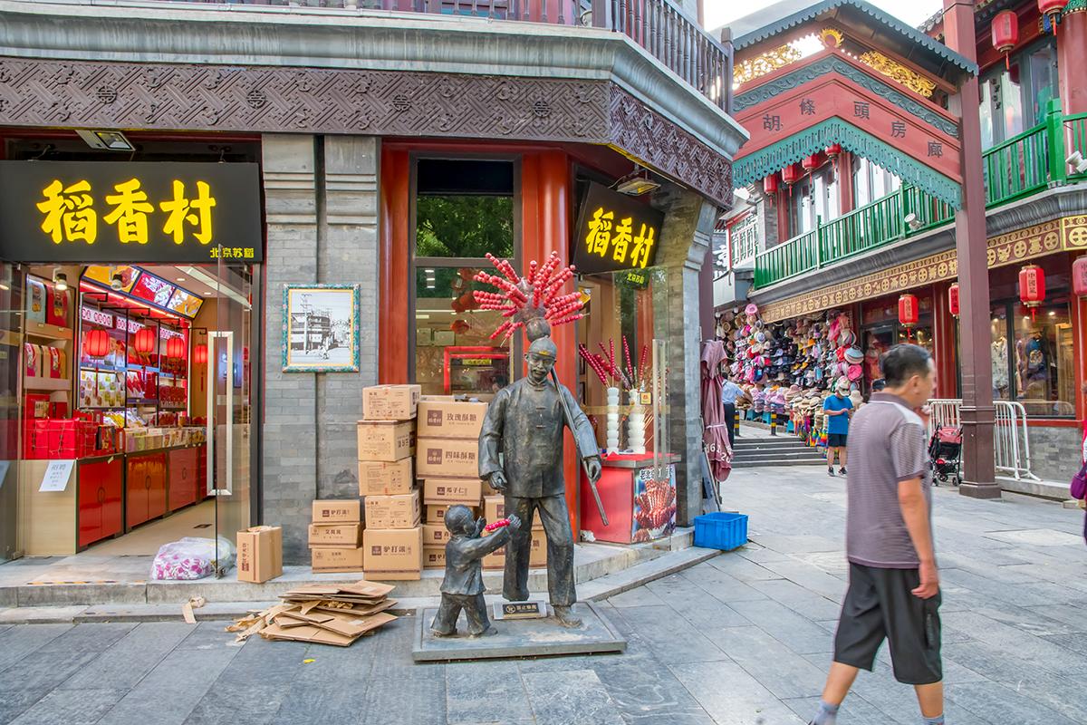 Картинки по запросу торговой улице Цяньмэнь