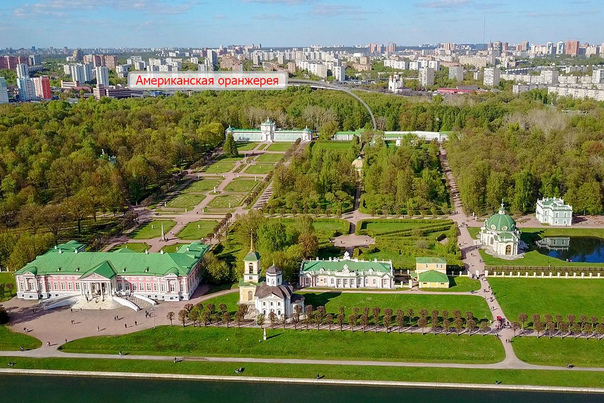 Американская оранжерея неизвестного авторства вместе с Большой каменной, построенной Федором Аргуновым, замыкают ближний парковый контур.