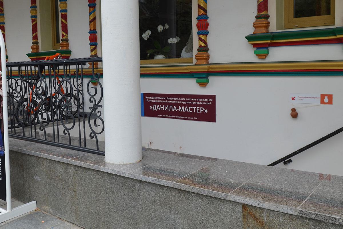 Мастерская, где проводится гончарный мастер класс в Измайловском кремле, располагается в полуподвальном помещении одного из зданий.