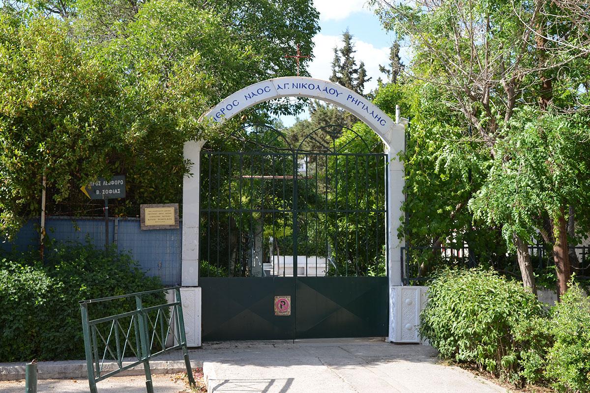 На наружных воротах, как и на арке входа в церковь святого Николаса, фигурирует название городского района, где расположен храм.