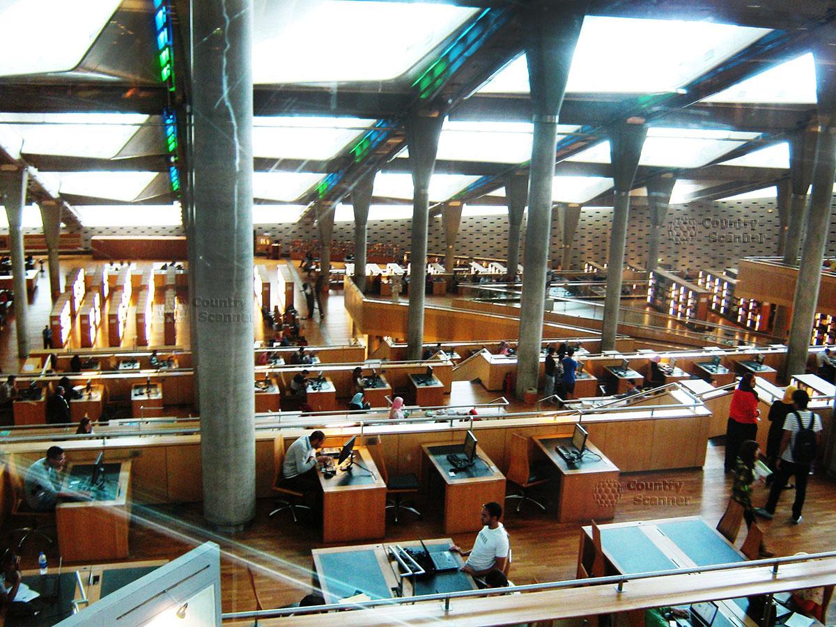 Александрийская библиотека внутри