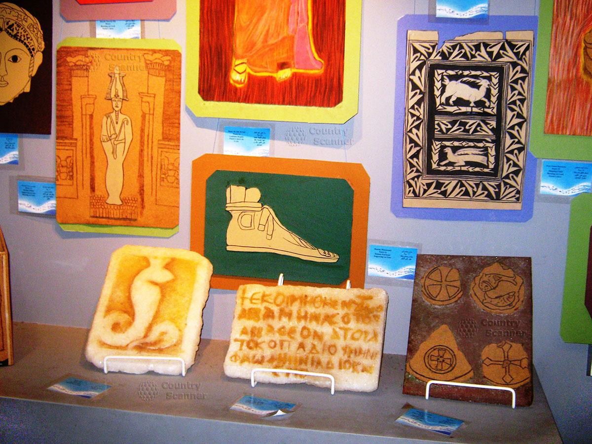 Экспонаты в Александрийской библиотеке