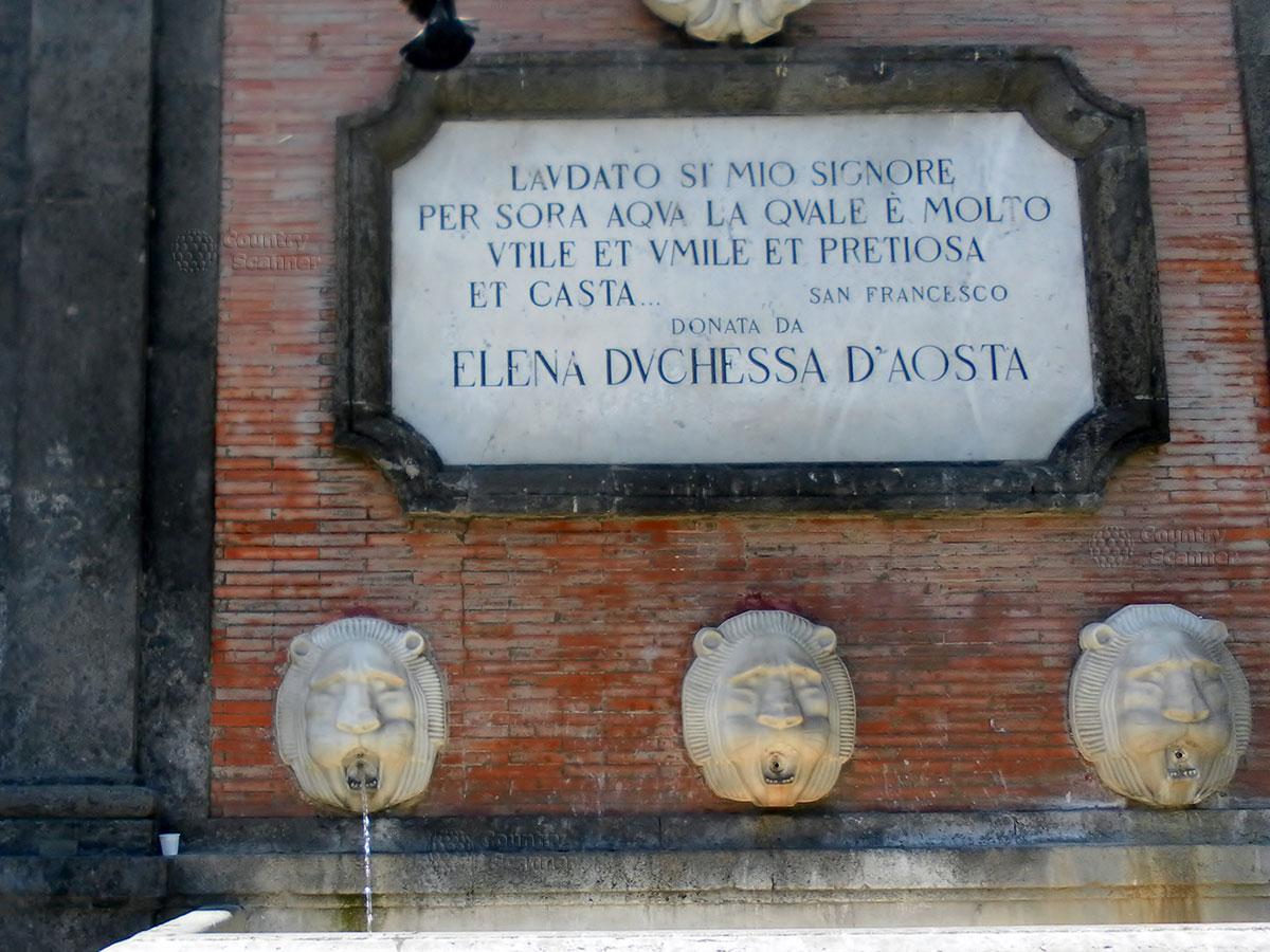 фонтан Герцогини, основанный в честь герцогини Ellena d'Aosta