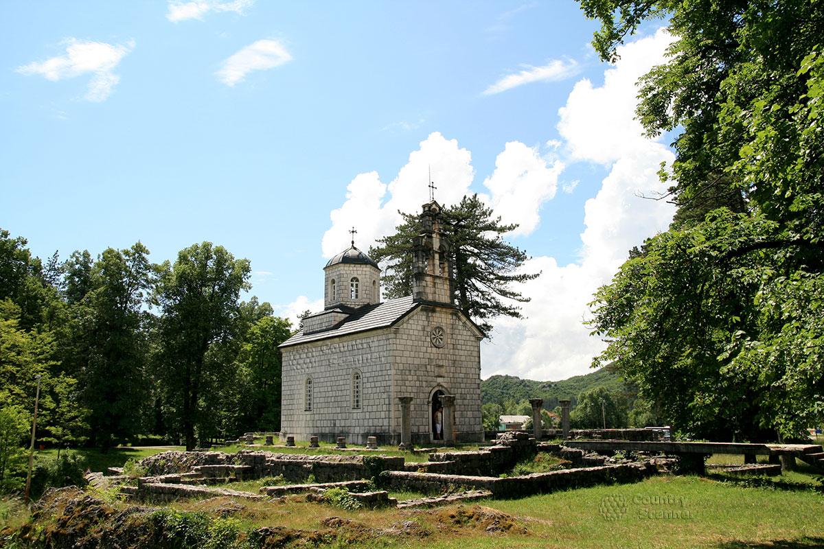 Цетинский монастырь на ловченском подгорье.