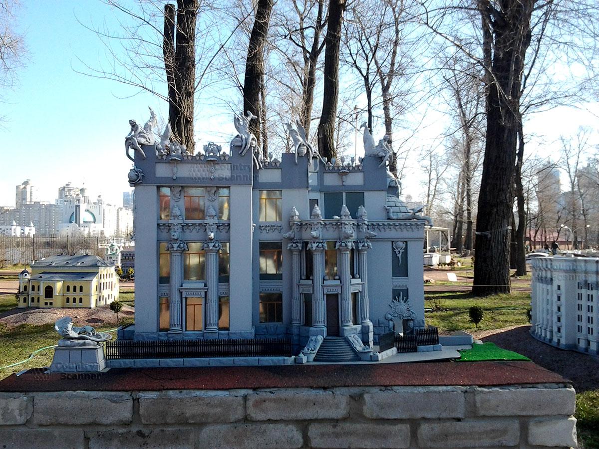 Киев в миниатюре. Дом с химерами.