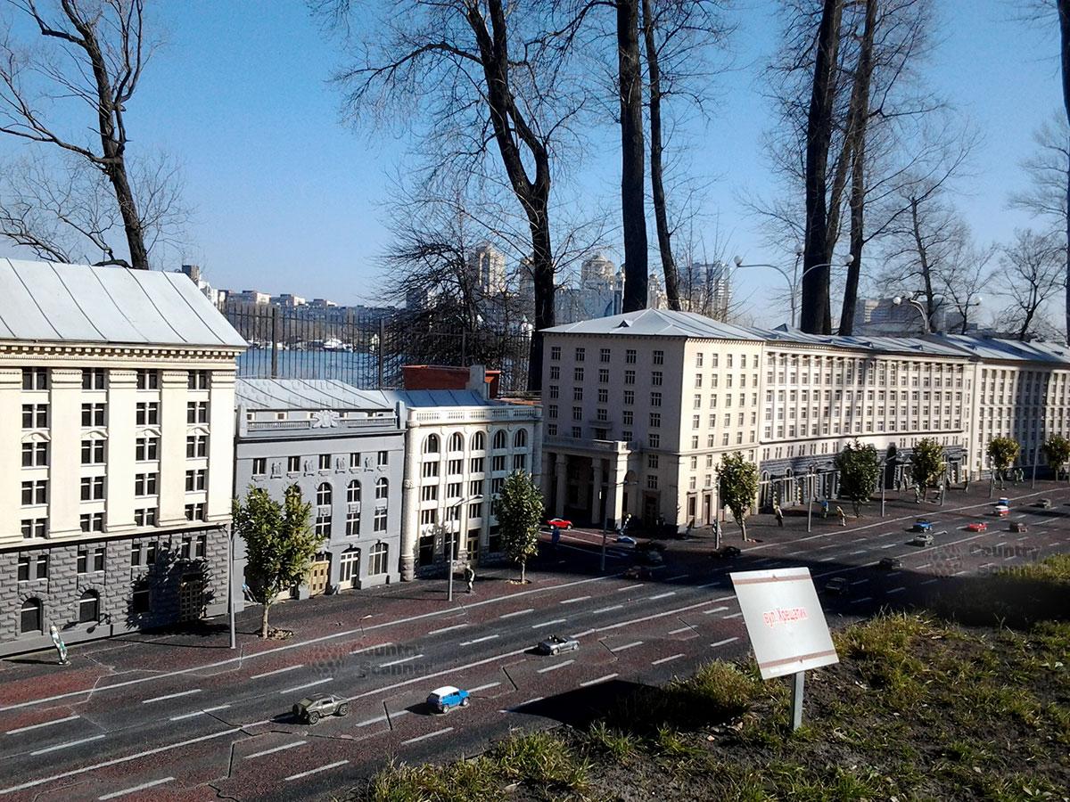 Киев в миниатюре. Крещатик.
