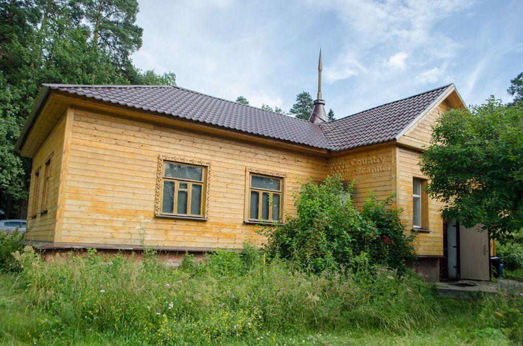 muzei-prirody-countryscanner-ru-2-1024x678.jpg