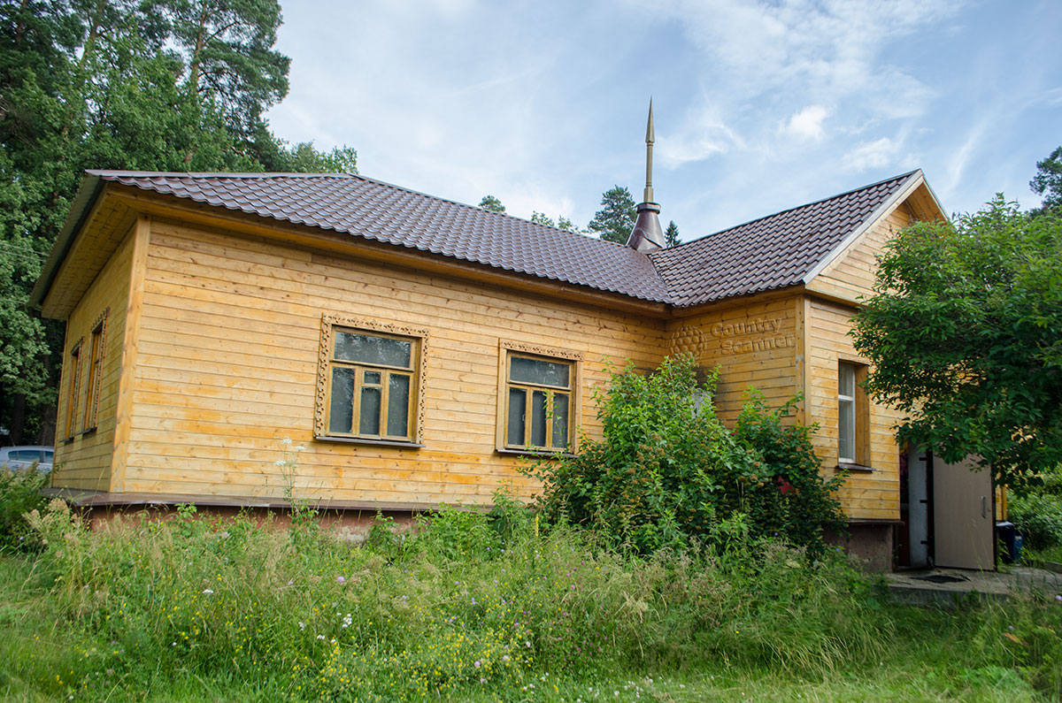Музей природы в Приокско-Террасном заповеднике.