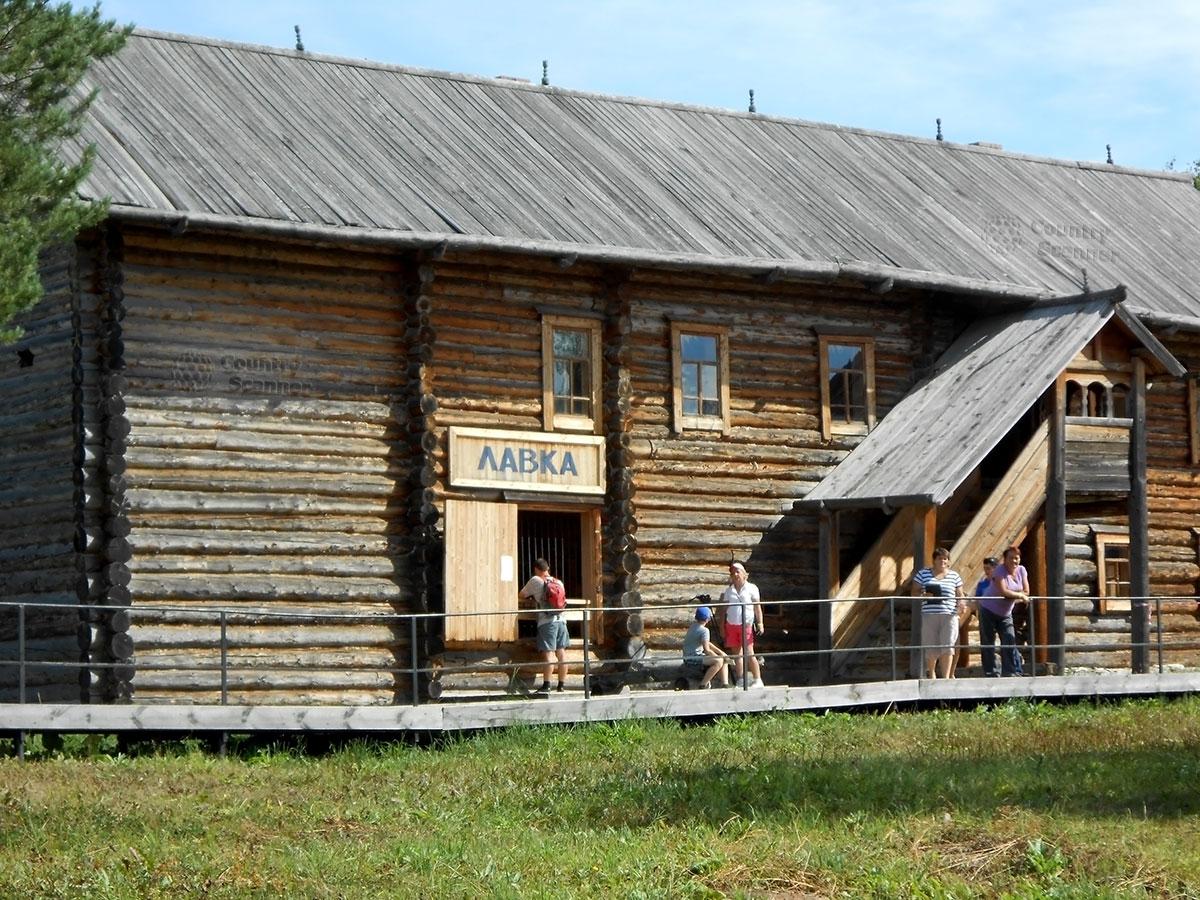Архитектурно-этнографический музей Хохловка. Здание Лавки