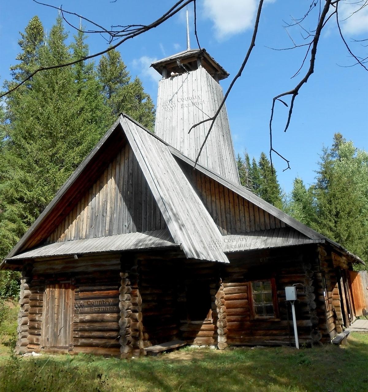 Архитектурно-этнографический музей Хохловка. Смотровая вышка
