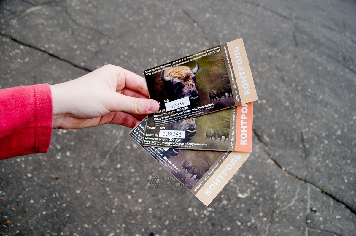 Билеты в Приокско-Террасный заповедник