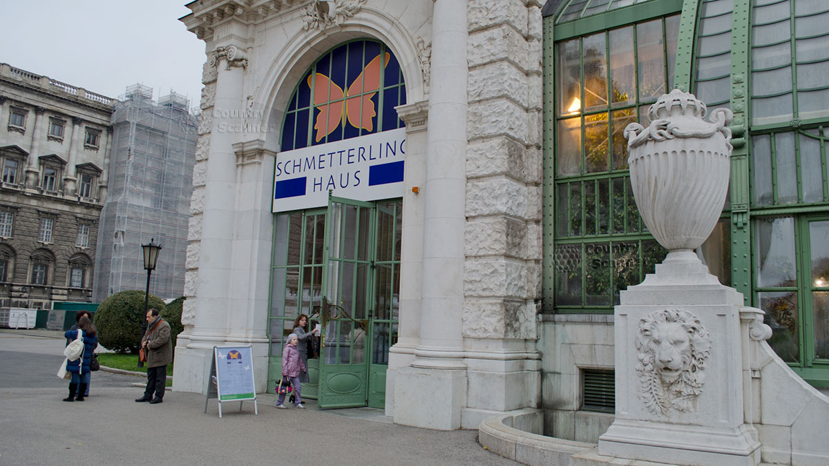 Дом бабочек (Schmetterling Haus). Вход.