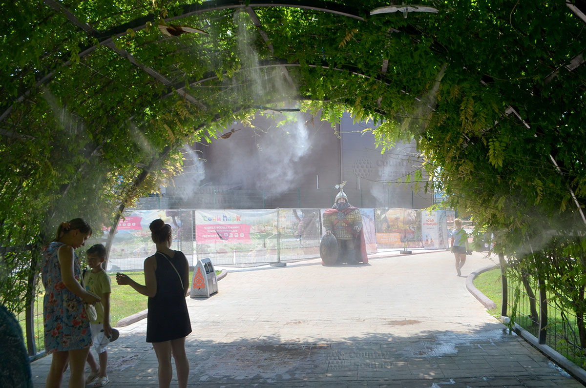 Сочи парк. Беседка-фонтан